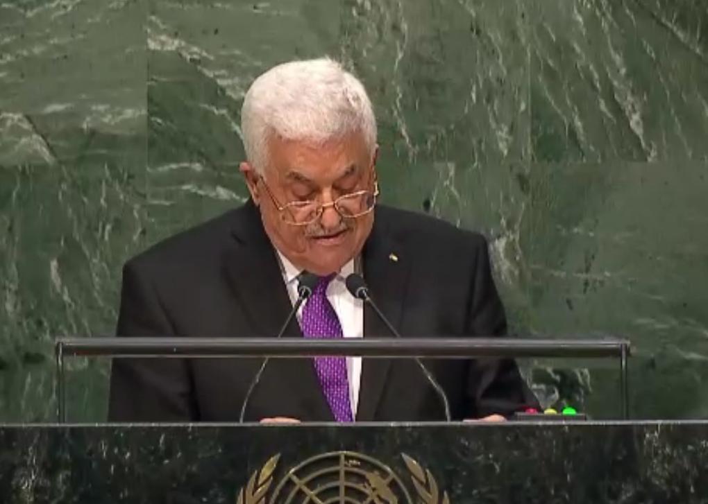 Mahmoud Abbas prononce un discours à la 70e Assemblée générale de l'ONU, le 30 septembre 2015 (Crédit : capture d'écran UN live)