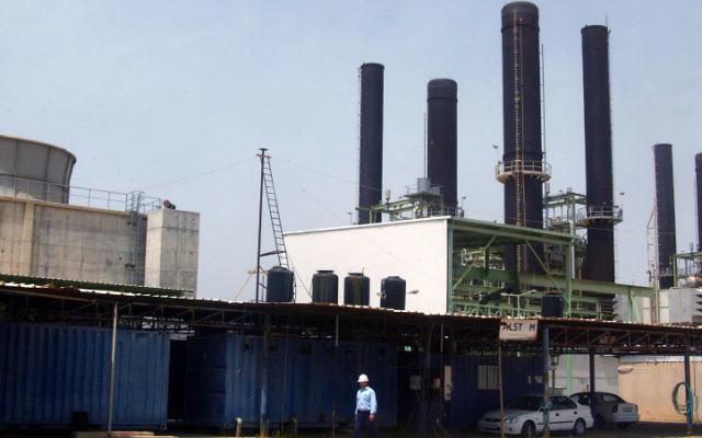 L'unique centrale électrique de la bande de Gaza. (Crédit : Abed Rahim Khatib/Flash90)