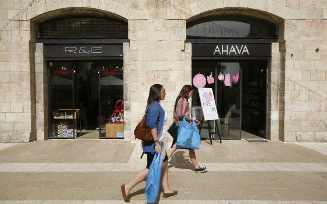 Des jeunes femmes passant devant un magasin Ahava au centre commercial Mamila à Jérusalem (Crédit : Miriam Alster / Flash90)