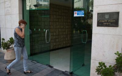 L'entrée de l'immeuble du grand rabbinat d'Israël à Jérusalem, en juillet 2013. (Crédit : Yonatan Sindel/Flash90)