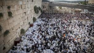 Prière des Kohanim au mur Occidental à Jérusalem, le 30 septembre 2015 (Crédit : Flash 90)