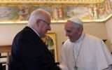 Le président Reuven Rivlin et le pape François au Vatican, le 3 septembre 2015. (Crédit : Haim Zach/GPO)