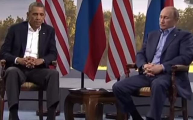 Le président américain Obama et le président russe Poutine en 2013 (Crédit : Capture d'écran YouTube)