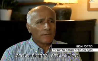 Mordechai Vanunu interviewé par la Deuxième chaîne le 4 septembre 2015 (Capture d'écran)