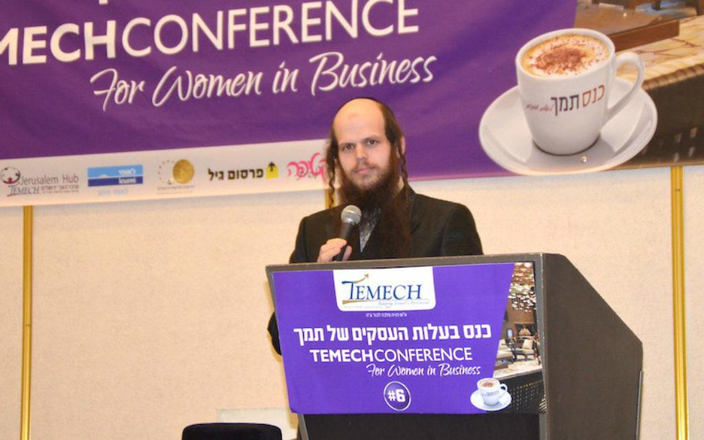 Issamar Ginzberg prenant la parole à la Conférence Temech pour les femmes d'affaire, à Jérusalem, le 15 juin 2015 (Photo: Sharon Altshul via JTA)