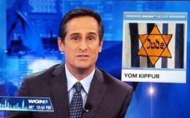 Capture d'écran de la chaîne américaine WGN utilisant l'étoile jaune pour aborder Yom Kippour