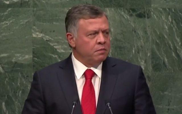 Le roi Abdallah II de Jordanie devant l'Assemblée générale de l'ONU à New York le 28 septembre 2015 (Capture d'écran: YouTube)