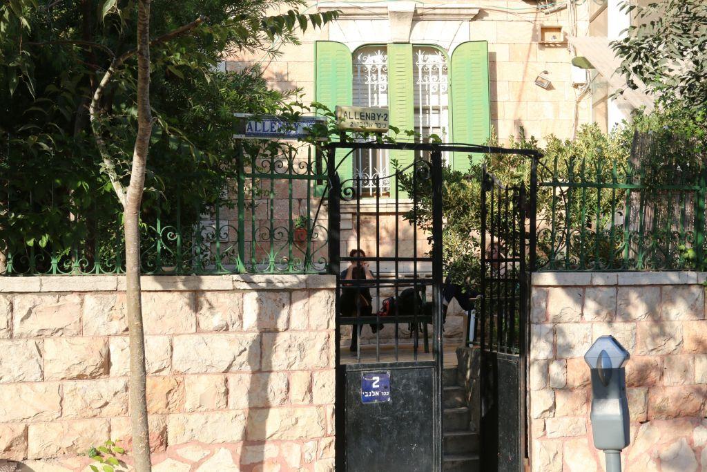 La maison d'hôtes Allenby (Crédit : Shmuel Bar-Am)