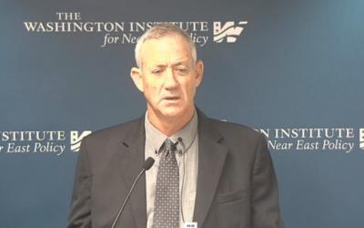 L'ancien chef d'état-major Benny Gantz au Washington Institute, le 25 septembre 2015 (Crédit : capture d'écran Washington Institute)
