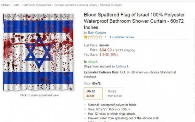 Capture d'écran d'une page du site web d'Amazon vendant un rideau de douche avec un design de drapeau israélien ensanglanté (Page produit Amazon)