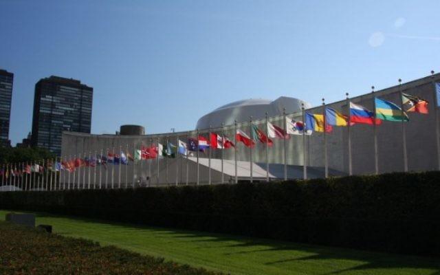 La rangée de drapeaux devant l'Assemblée générale de l'ONU, au siège de l'agence à New York, le 16 septembre 2010. (Crédit : Yerpo/CC BY-SA/Wikimedia Commons)