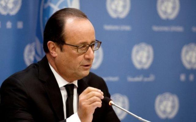 Le président français François Hollande à la 70ème assemblée générale de l'ONU, le 29 septembre 2015 (Crédit : AFP/POOL/ALAIN JOCARD)