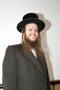 Issamar Ginzberg (Autorisation)