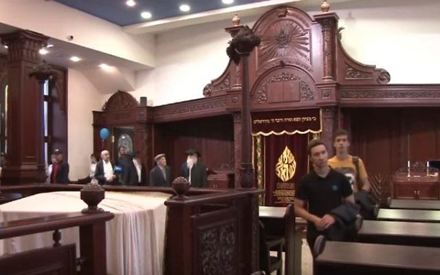 La synagogue de Kazan, en Russie. (Crédit : capture d'écran YouTube)