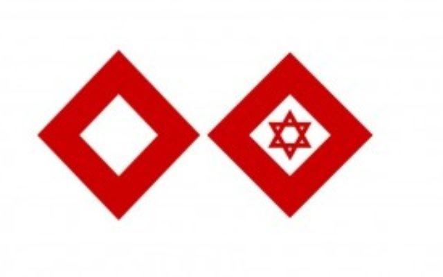 Les logos alternatifs du Magen David Adom approuvés par la Croix-Rouge internationale. Sur la gauche, l'emblème devant utilisé par les paramedics israéliens en dehors d'Israël, sur la droite, l'emblème qui sera utilisé par MDA en conjonction avec d'autres opérations du CICR .