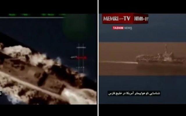 Les photos d'une mission de reconnaissance des Gardiens de la révolution islamique (IRGC) de l'Iran d'un porte-avions américain dans le détroit d'Ormuz publié par Tasnim (Crédit : MEMRI)