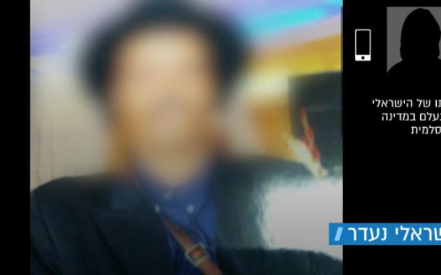 Une photo floutée d'un citoyen israélien de 65 ans qui aurait disparu dans un pays arabe non spécifié (Crédit : Capture d'écran via Walla News)