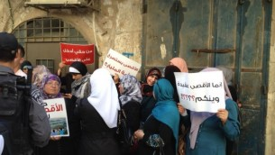 """Des militantes Murabitat tiennent des pancartes «c'est mon droit d'entrer à al-Aqsa» et «al-Aqsa réclame la nation d'un milliard"""", le 2 septembre 2015 (Photo: Elhanan Miller / Times of Israel)"""