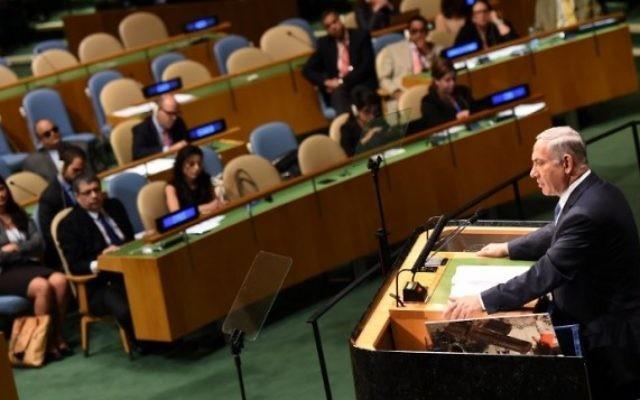 Le Premier ministre Benjamin Netanyahu s'adresse à la 69e session de l'Assemblée générale de l'ONU le 29 septembre 2014 à New York (Crédit photo: Don Emmert / AFP)