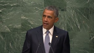 Le président américain Barack Obama à l'Assemblée générale des Nations unies à New York, le 28 septembre 2015 (Crédit : Capture d'écran YouTube)