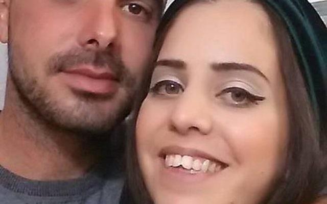 Amir Ohana et sa femme Meital. (Autorisation)