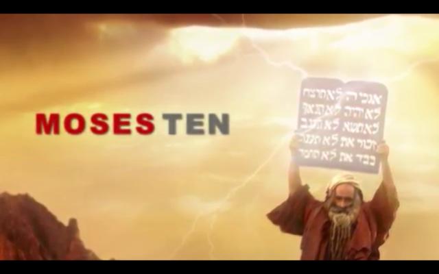 Capture d'écran YouTube : Moses 10 Organizations3