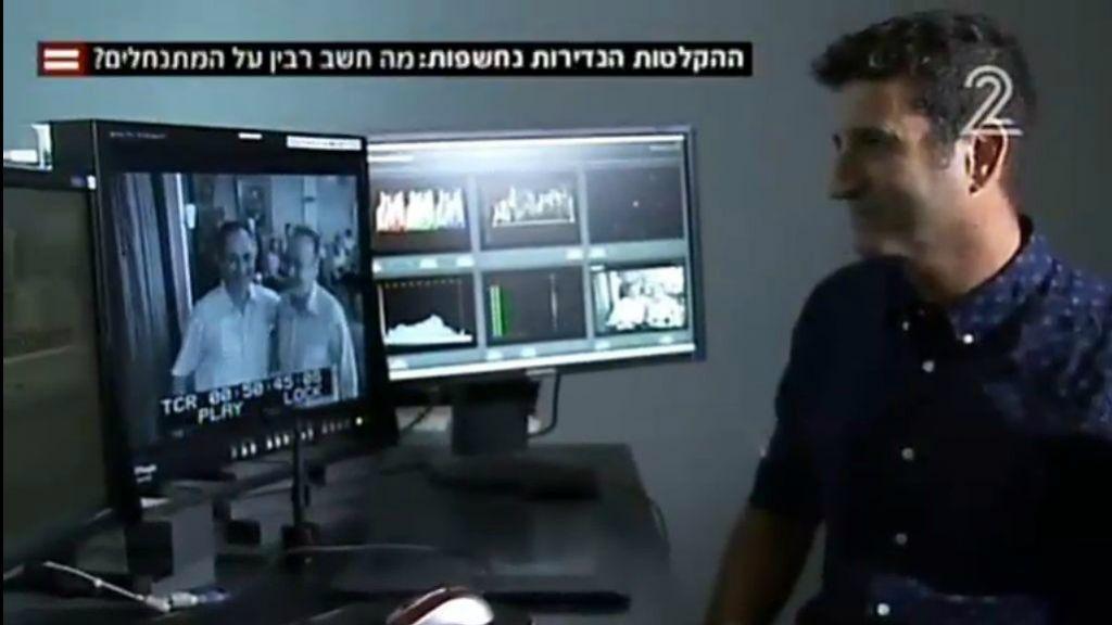 L'éditeur et le réalisateur de 'Rabin :  Ses propres mots', Erez Laufer (Crédit : Capture d'écran Deuxième chaîne)