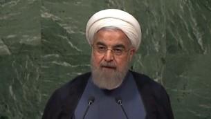 Le président iranien Hassan Rouhani s'adressant à l'Assemblée générale des Nations unies à New York, le 26 septembre 2015 (Crédit : Capture d'écran YouTube)