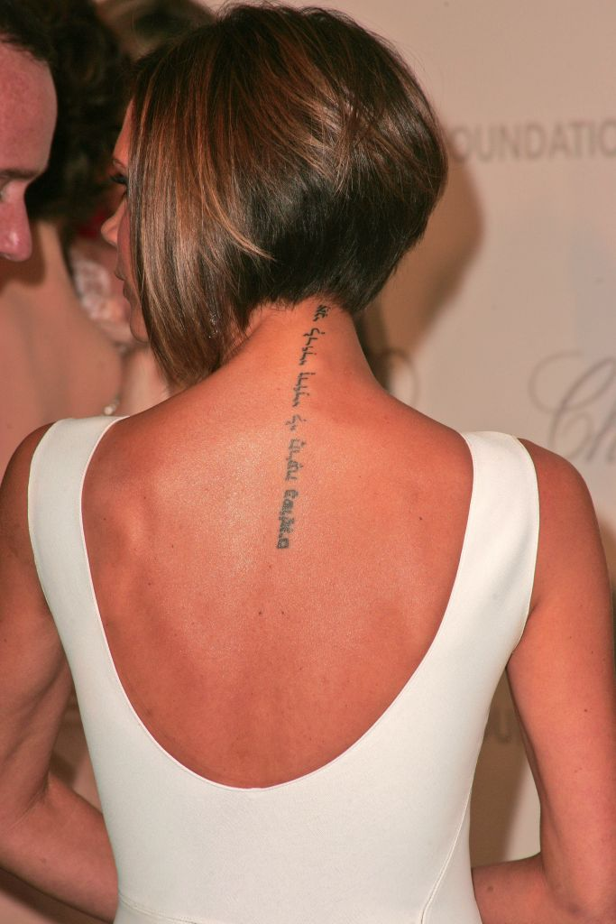 Unique Le tatouage en hébreu de Victoria Beckham a disparu | The Times of  DR73