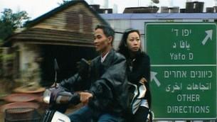 Vaan Nguyen avec son père (Autorisation: Duki Dror)