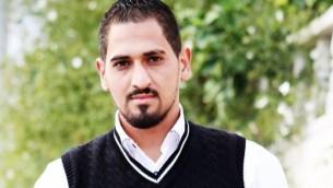 Le terroriste de Jérusalem Bahaa Allyan (Crédit : La page Facebook de Bahaa Allyan)
