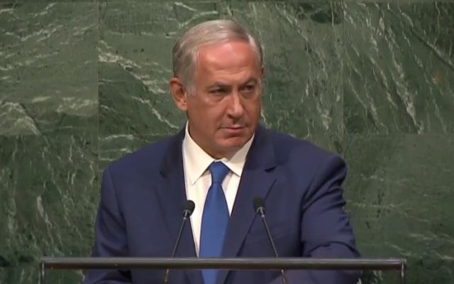 Benjamin Netanyahu à la 70e Assemblée générale de l'ONU (Crédit : capture d'écran YouTube United Nations)