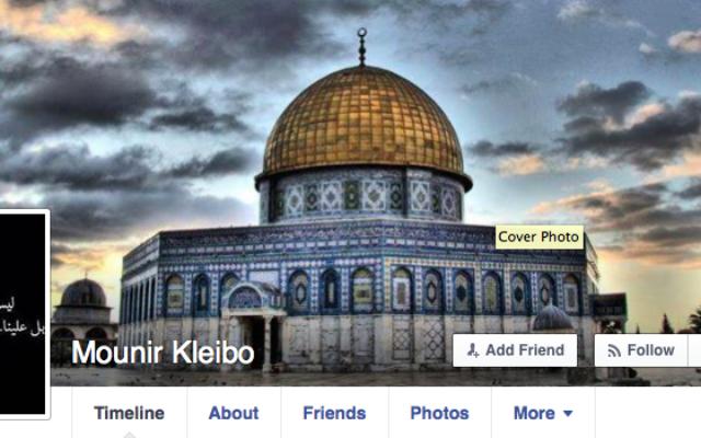Capture d'écran de la page de profil Facebook de Mounir Kleibo (Crédit : Facebook)