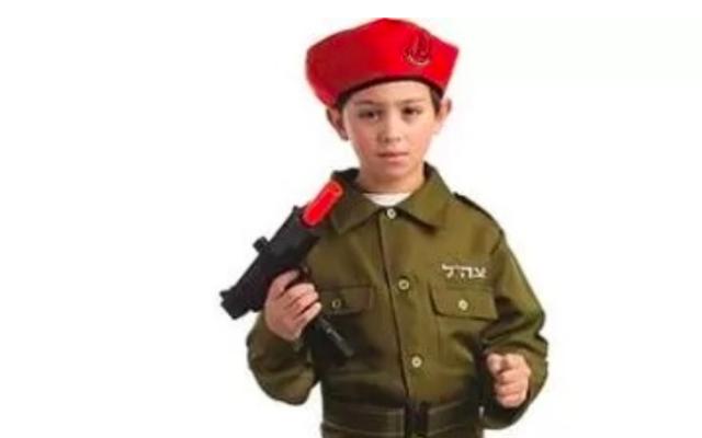 Illustration d'un costume de soldat israélien de Wal-mart pour les enfants (Crédit : autorisation)
