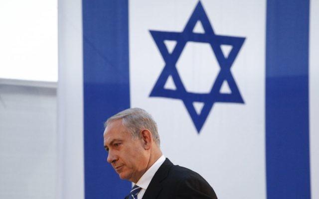 Le Premier ministre Benjamin Netanyahu à Jérusalem, le 24 juillet, 2013 (Crédit : Flash 90)