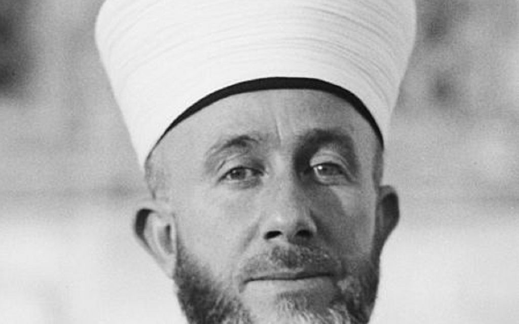 Haj Amin al-Husseini (Crédit : American Colony photo Dept. / Wikipedia)