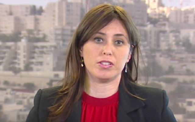 La ministre adjointe aux Affaires étrangères sur la BBC (Crédit : Capture d'écran YouTube)