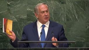 Benjamin Netanyahu montre le livre du guide suprême iranien à la tribune de l'ONU, le 1er octobre 2015 (Crédit : capture d'écran YouTube)