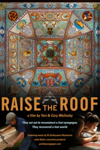 "L'affiche pour ""Raise the Roof"",  les coulisses du documentaire illustrant la récréation de la synagogue Gwoździec (Crédit : Trillium Studios production)"