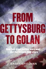 La couverture du livre 'From Gettysburgto Golan' (Crédit : Autorisation de Barry Spielman)