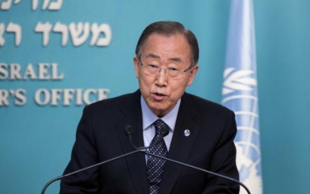 Le Secrétaire général des Nations unies, Ban Ki-moon au bureau du Premier ministre à Jérusalem le 20 octobre 2015 (Crédit photo: Miriam Alster / Flash90)