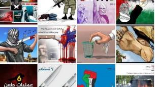 Des exemples de dessins palestiniens incitant à la violence postés sur Facebook (Crédit: page Facebook de Shurat HaDin - Israel Law Center)