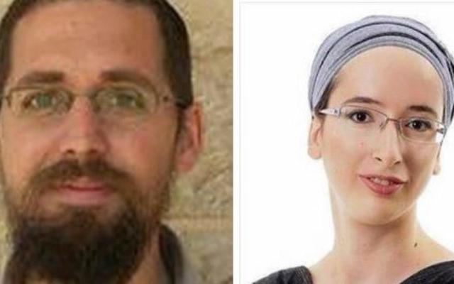 Eitam et Naama Henkin ont été tués dans une fusillade par des Palestiniens en Cisjordanie, le 1er octobre 2015. (Crédit : capture d'écran Deuxième chaîne)