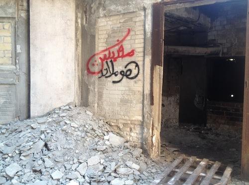 """Le graffiti qui dit : """"Il n'y a pas de Homeland"""""""