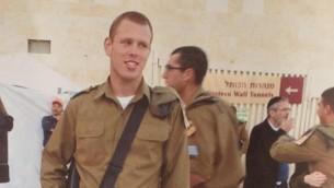 Le sergent Omri Levi, 19 ans, qui a été tué dans un attentat terroriste a Beer Sheva, le 18 octobre 2015 (Crédit photo: Roy Alima / Flash90)