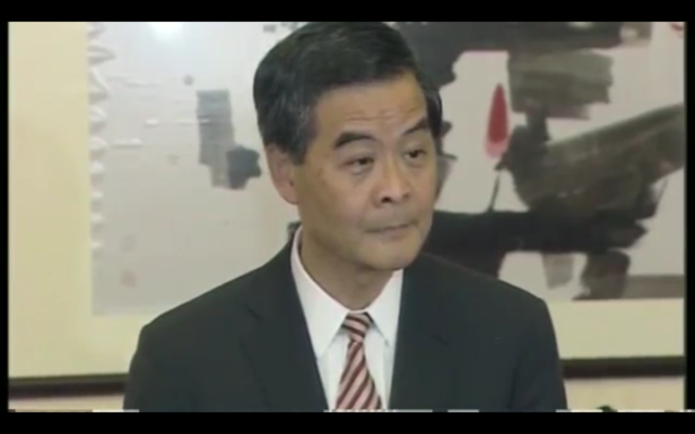 C.Y Leung (Capture d'écran YouTube 'I will not resign' says Hong Kong's Chief Executive CY Leung - BBC News)