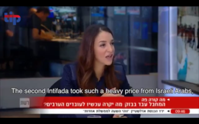 Crédit : YouTube/VIDEO: Amazing. Powerful words from Israeli-Arab reporter Lucy Aharish.