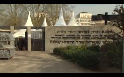 Crédit : YouTube/Gedenktag «Yom HaShoah» in Anderlecht (B)