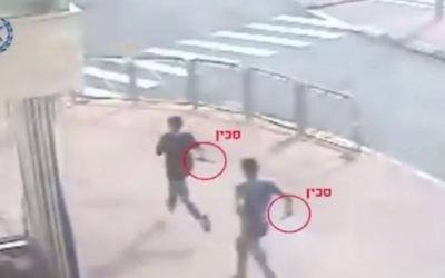 Les deux adolescents palestiniens de Pisgat Zeev courent après un Israélien pour le poignarder avec leurs couteaux (Crédit : autorisation)