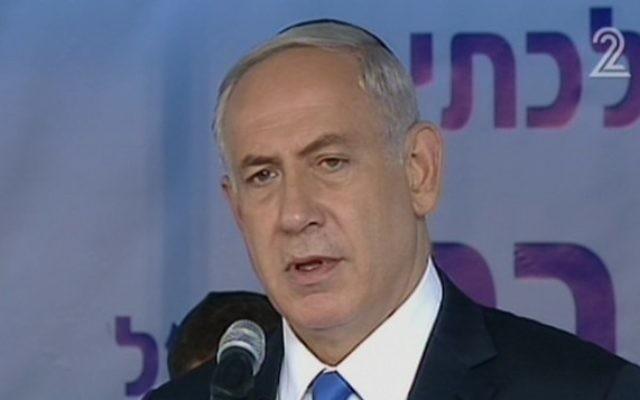 Le Premier ministre Benjamin Netanyahu parlant à la commémoration marquant les 20 ans de l'assassinat de Yitzhak Rabin, au mont Herzl à Jérusalem, le 26 octobre 2015. (Crédit : capture d'écran Deuxième chaîne)
